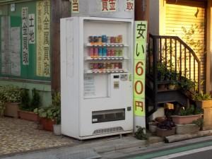 60円の自動販売機